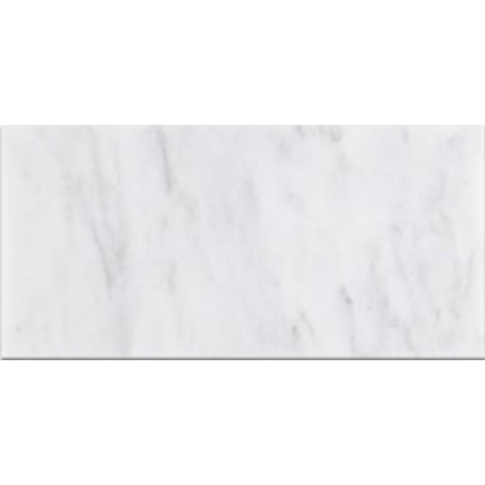 Oriental White 12x24 Honed Marble Tile