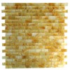 Amber Collection 1-1/4 x 5/8 Miele Matte Rectangle
